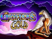 Игровой автомат Золото Грифонов