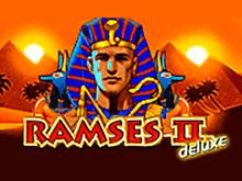 Рамзес 2 Делюкс - в клубе Вулкан на деньги