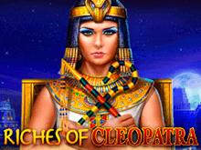 Сокровища Клеопатры попробуй на деньги онлайн