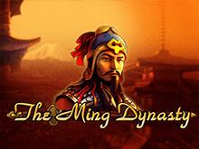 Династия Минг - в бесплатной онлайн версии